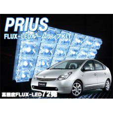 2003 2004 2005 2006 2007 2008 2009 TOYOTA PRIUS NHW20 INTERIOR ROOM MAP LED LAMP