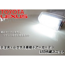 2003 2004 2005 2006 2007 2009 TOYOTA PRIUS 2 DOOR COURTESY SMD 18 LED LAMP WHITE
