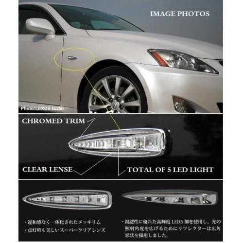 2010 Lexus Gs 350: LEXUS GS350 GS450h GS JDM LED Fender Side Marker Lamp