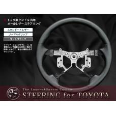 2010 2011 2012 2013 TOYOTA JAPAN ALLION 260 STEERING WHEEL JDM VIP BLACK LEATHER