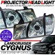 1998 2007 LEXUS LX470 LANDCRUISER CYGNUS GREENISH HEAD LAMP LIGHT UNITS