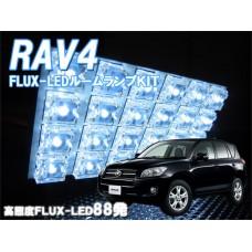 2006 2007 2008 JDM TOYOTA RAV4 RAV 4 INTERIOR ROOM MAP LED LAMP JDM